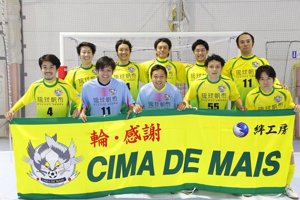 CIMA DE MAIS / 琉球帆布