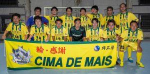CIMA DE MAIS/琉球帆布 GROUP PHOTO