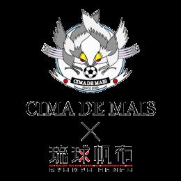 cropped-cimademais_ryukyuhanpu_logo.png